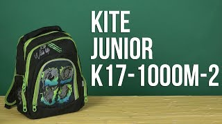Розпакування Kite Junior 19 л для хлопчиків K17-1000M-2