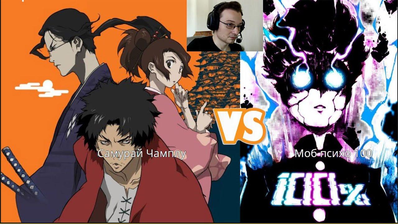 Выбираю лучший аниме сериал.