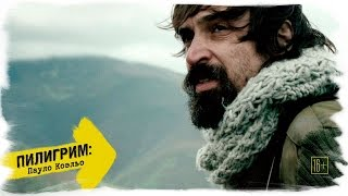 Кино «Пилигрим: Пауло Коэльо» / A Melhor Historia de Paulo Coelho / Русский трейлер