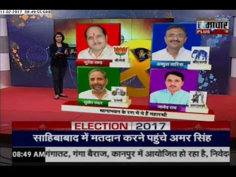 Voting Live: Profile of Shamli Assembly Seat with Controversial Kairana and Candidate details