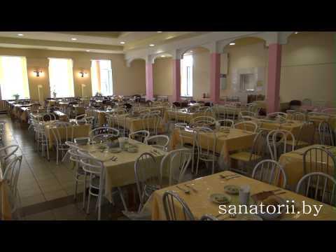 ДРОЦ Жемчужина - столовая, Санатории Беларуси