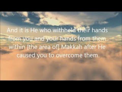 surah-al-fath---mishary-rashed-alafasy-(hd)