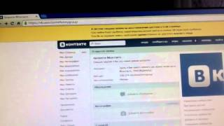 Видеоурок. Как ВКонтакте сделать хитрую ссылку (by Хитрости ВКонтакте)
