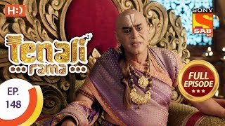 Tenali Rama - Ep 148 - Full Episode - 30th January, 2018