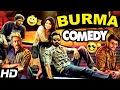 Burma Tamil Movie Comedy Scenes   Michael Thangadurai   Reshmi Menon   Karthik Sabesh   Sampath Raj