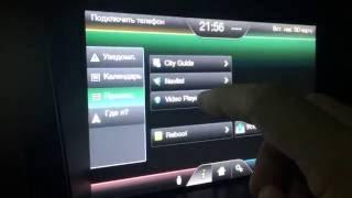 SYNC 2 видео с USB  (сжатие 400*240)(, 2016-11-15T14:32:20.000Z)