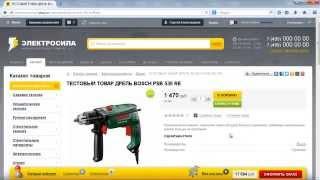 Урок №1. Как добавить товар в интернет-магазине на «1С-Битрикс»(В этом уроке вы узнаете, как добавлять товары в интернет-магазине на «1С-Битрикс». Пример показан на базе..., 2014-10-09T08:46:53.000Z)