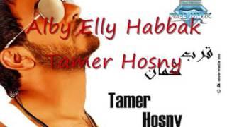 Tamer Hosny Alby Elly Habbak