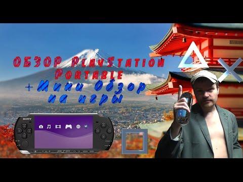 Sony PSP E1008 (PSP) -