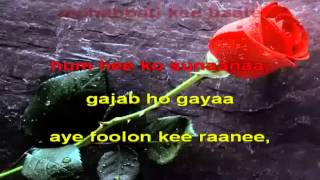 Video Karaoke of Phoolon ki rani from Hyderabad Karaoke Club - www.hkclub.in