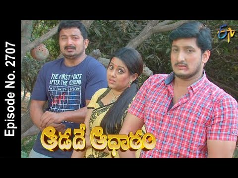 Aadade Aadharam | 20th  March 2018  | Full Episode No 2707| ETV Telugu