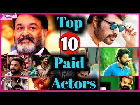 Top 10 Paid Actors Of Malayalam Cinema