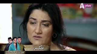 Yeh Mera Deewanapan Hai - Episode 3