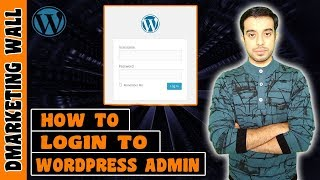 How to login wordṗress admin | How to login wordpress dashboard | How to find wordpress login