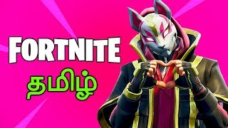 Fortnite #1 Victory Royale Live Tamil Gaming