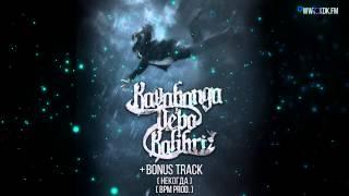 Download KAVABANGA DEPO KOLIBRI - Некогда Mp3 and Videos