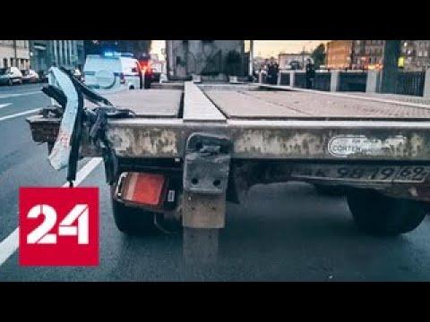 Смертельное ДТП в Петербурге: таксист без прав не заметил грузовик, которым управлял пьяный водите…