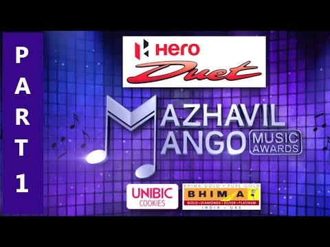 Mazhavil Mango Music Awards 2017 I Part - 1  I Mazhavil Manorama