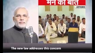 सबसे पहले सरकारी जमीन, उसके बाद बंजर भूमि और फिर उपजाऊ जमीन को हाथ लगाया जाए: PM