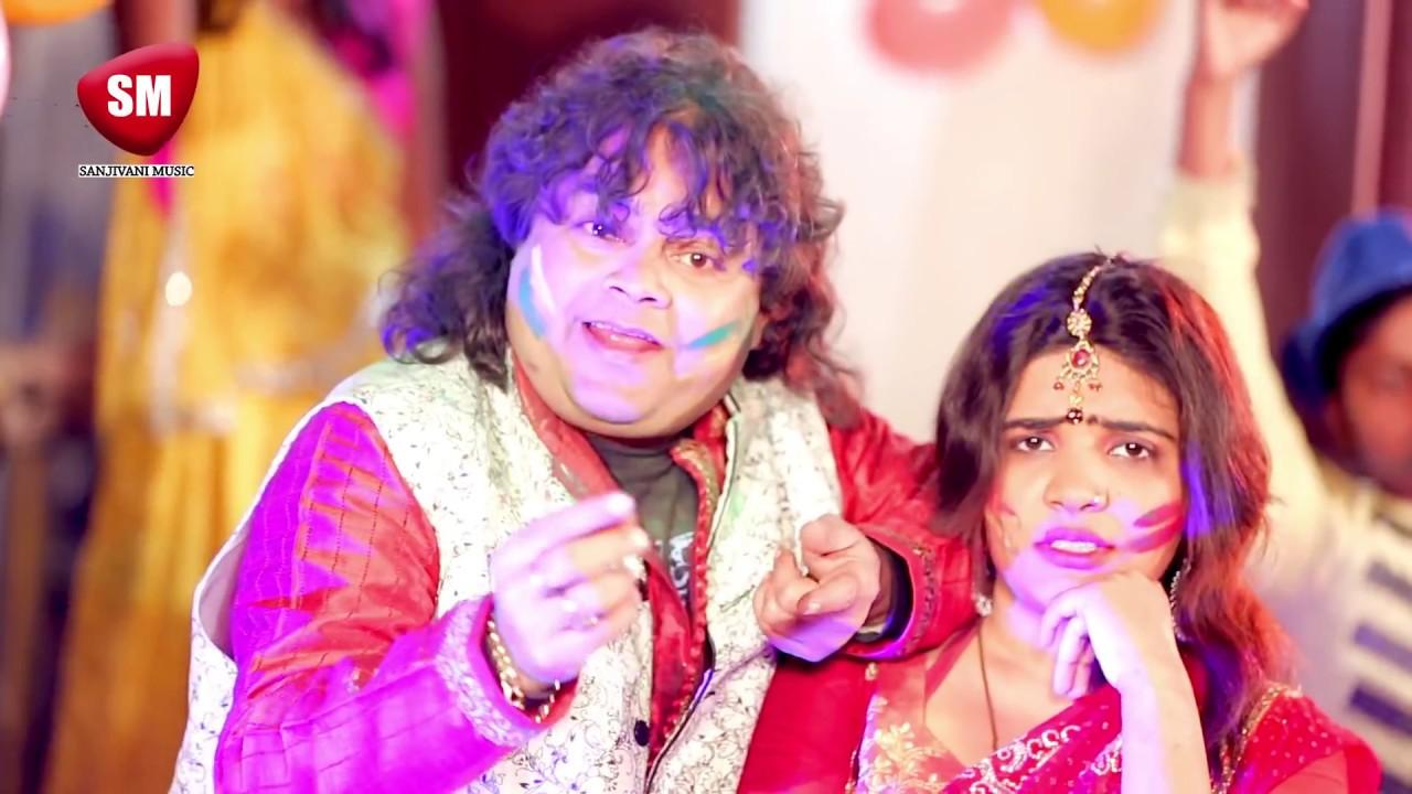 येही से छिनरी कहईलुहS | 2019 का सबसे खतरनाक होली गीत | Guddu Rangila | New Bhojpuri Song