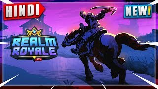 🔥REALM ROYALE GAMEPLAY HINDI | *Fortnite* COMPETITOR?? DEATH FAILS, FUNNY MOMENTS | NOOBTHEDUDE