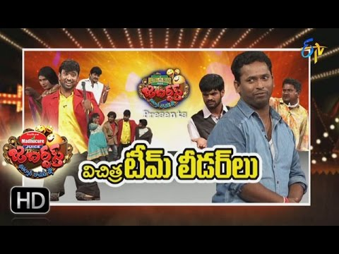 Jabardsth |13th April 2017 | Full Episode | ETV Telugu