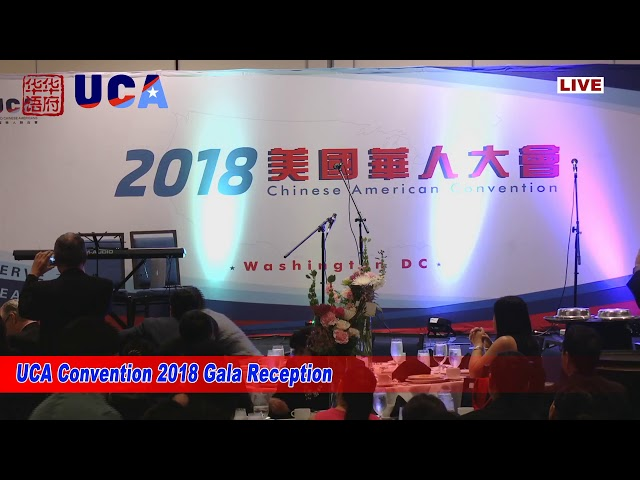 2018 Chinese American Convention - Gala Award Dinner