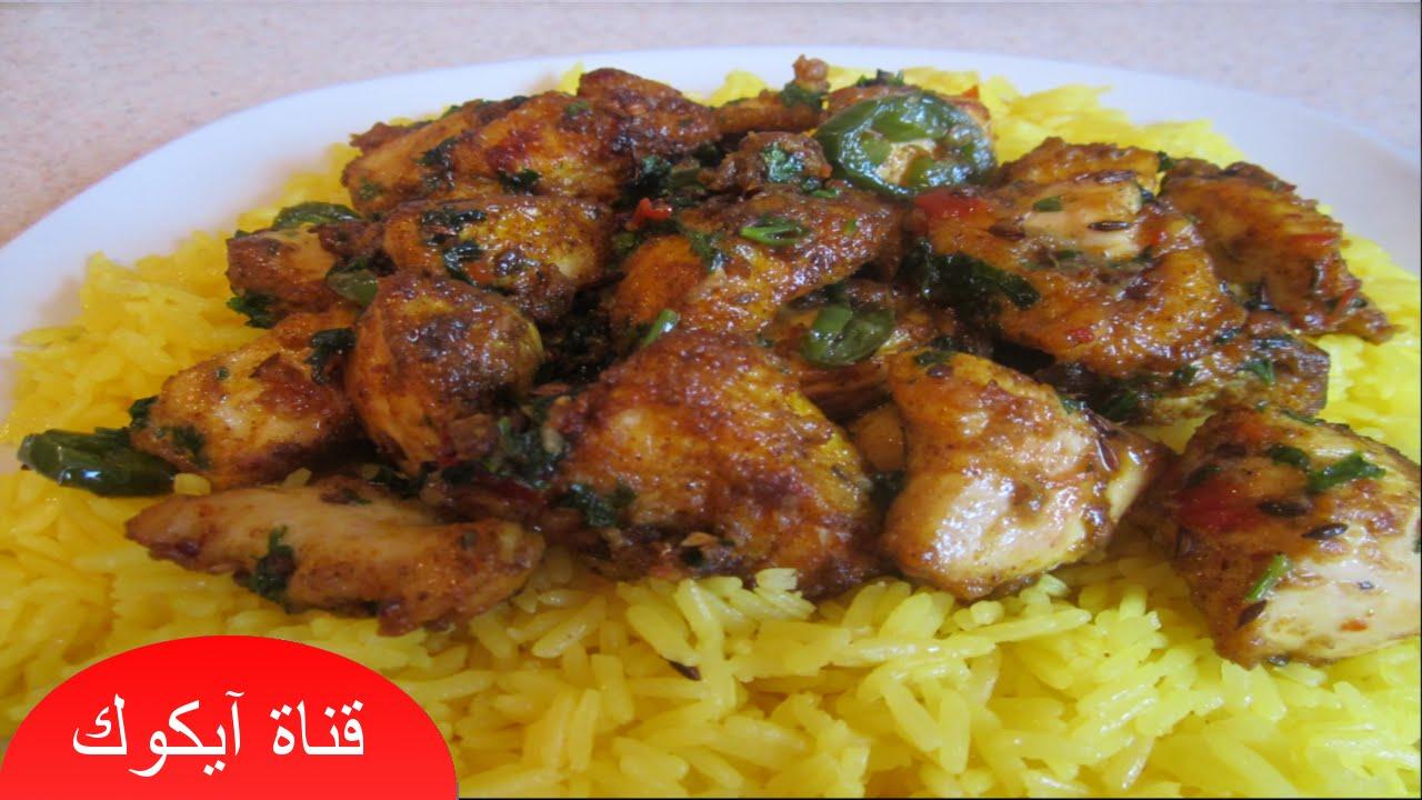 اكلات سريعة بالدجاج 10 وصفات 3