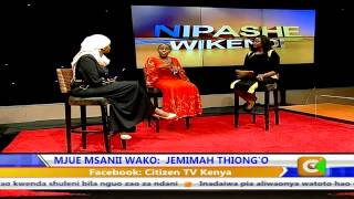 Mjue Msanii Wako Jemimah Thiong'o