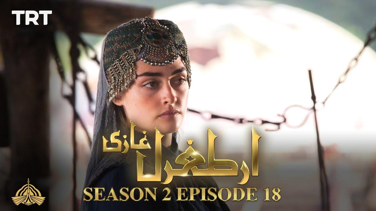Ertugrul Ghazi Urdu | Episode 18| Season 2