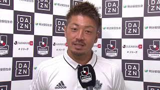 2017年8月16日(水)に行われた明治安田生命J2リーグ 第28節 松本vs山...