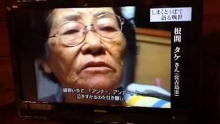 しまくとぅば(島言葉 沖縄県宮古島の方言)で戦争体験談を語る No1