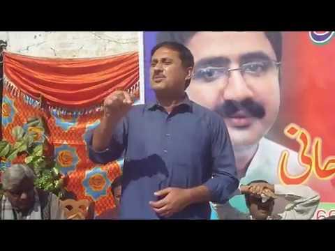 Jamshad Dasti Vist Layyah Awami Rajj Party Programme/// Awmi Jalsa