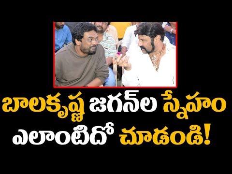 Charmi OUT From Balakrishna and Puri Jagganadh Movie | Telugu Movie News | Tollywood News