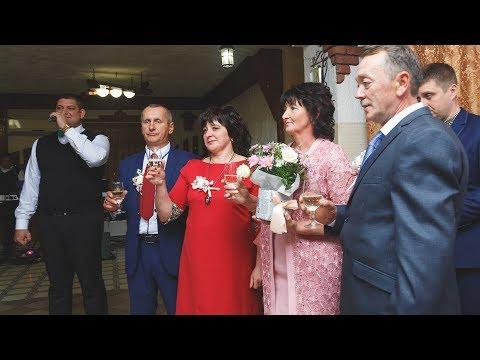Вітання батьків.Весілля Івана та Тетяни 20.10.2018