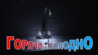 """""""Раздумья о ЖКХ"""" от 30 мая 2018 г."""