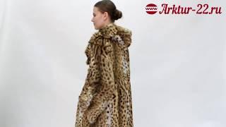 Пальто из камышового кота №4