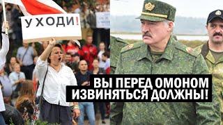 СРОЧНО! Лукашенко: только ТРОНЬТЕ ОМОНовцев! Беларусь должна ИЗВИНИТЬСЯ перед парнями - новости