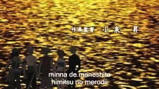 www stafaband co   One Piece ED1  Memories  lyrics - Stafaband