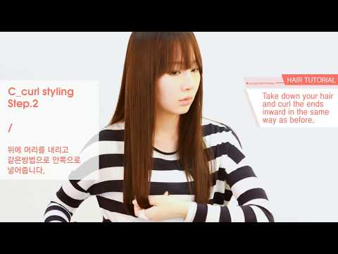 [English subtitles][Korean hair]How to C- Curl Hair with a Straightener
