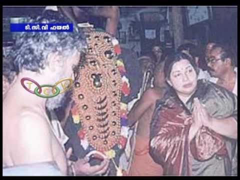 Jayalalitha In Guruvayur Temple