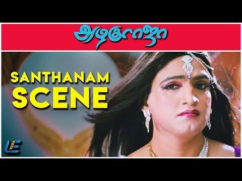 All in All Azhagu Raja - Santhanam Scene  | Karthi | Prabhu | Kajal Aggarwal | M. Rajesh | S. Thaman