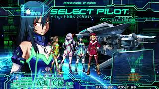 BEST SHMUP COLLECTION