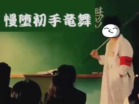 3年厨組バッコリ先生(⌒,_ゝ⌒)【声真似】