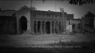 Hadhrat Khalifatul Masih I - Islam Ahmadiyya Khilafat (6/6)