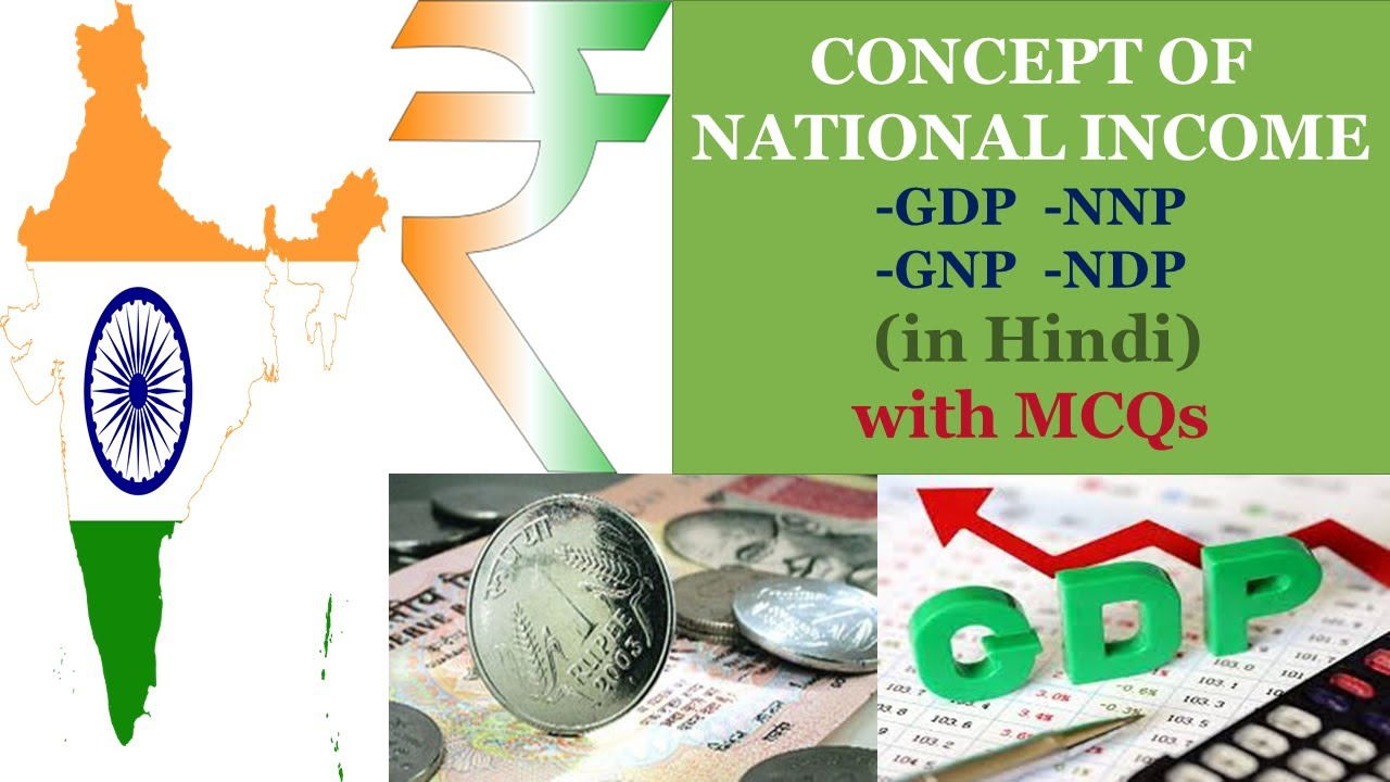 what is national income and its concepts| GDP,GNP,NNP,NDP etc | Economy  Lecture PT-01