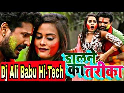 Dj Rohit Raj Gorakhpur Vibrate Bass Comptison Mix Song Holi Song Ritesh Pandey Dj Ali Babu Hi-tech