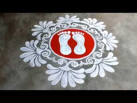 simple and creative laxmi pa alpona//laxmi puja special rangoli//lakshmi kolam designs