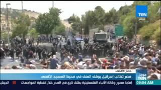 موجز TeN - مصر تطالب إسرائيل بوقف العنف في محيط المسجد الأقصى