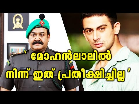 Arunoday Singh About Mohanlal | Filmibeat Malayalam